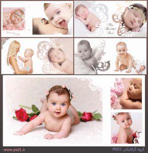 دانلود پی اس دی کودک٬ طراحی آلبوم کودک٬ طراحی عکس کودک٬ طرح لایه باز عکس کودک٬ فریم عکس کودک٬ فریم فتوشاپ٬ فون لایه باز عکس کودک٬ قاب عکس،آلبوم ایتالیایی نوزاد